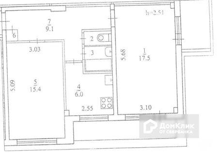 Продаётся 2-комнатная квартира, 51.5 м²