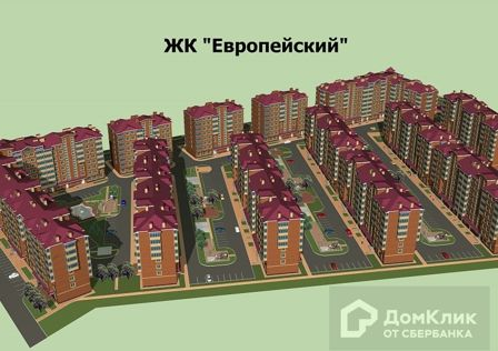 Продаётся 1-комнатная квартира, 37.1 м²