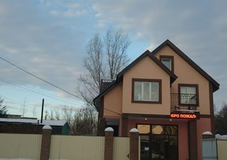 Продаётся 3-этажный дом, 180 м²