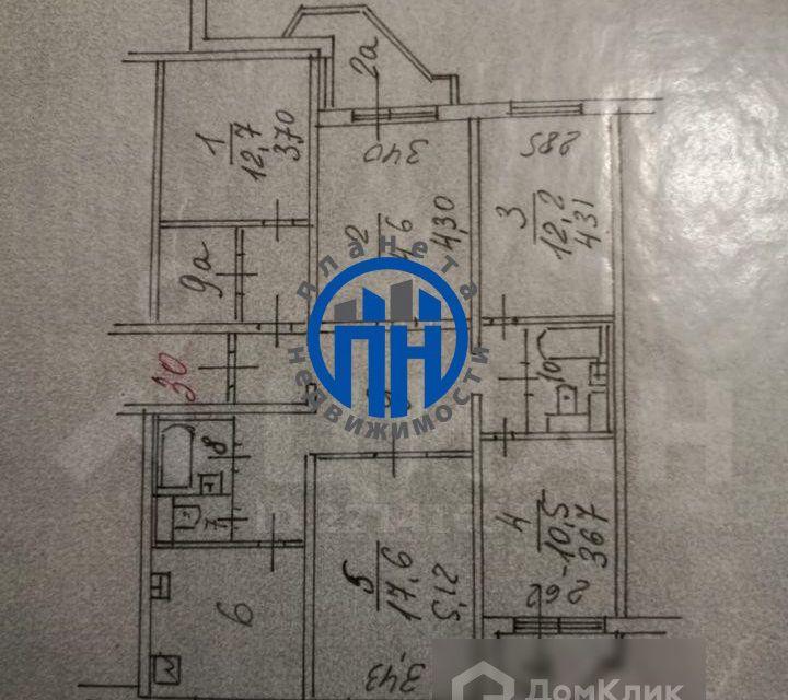 Продаётся 5-комнатная квартира, 117 м²