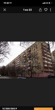 Продаётся 3-комнатная квартира, 55.6 м²