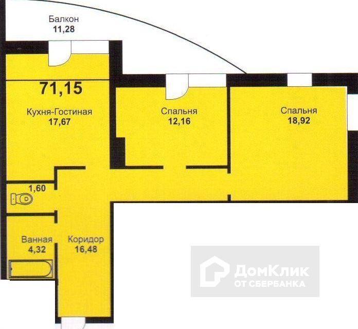 Продаётся 2-комнатная квартира, 74.534 м²