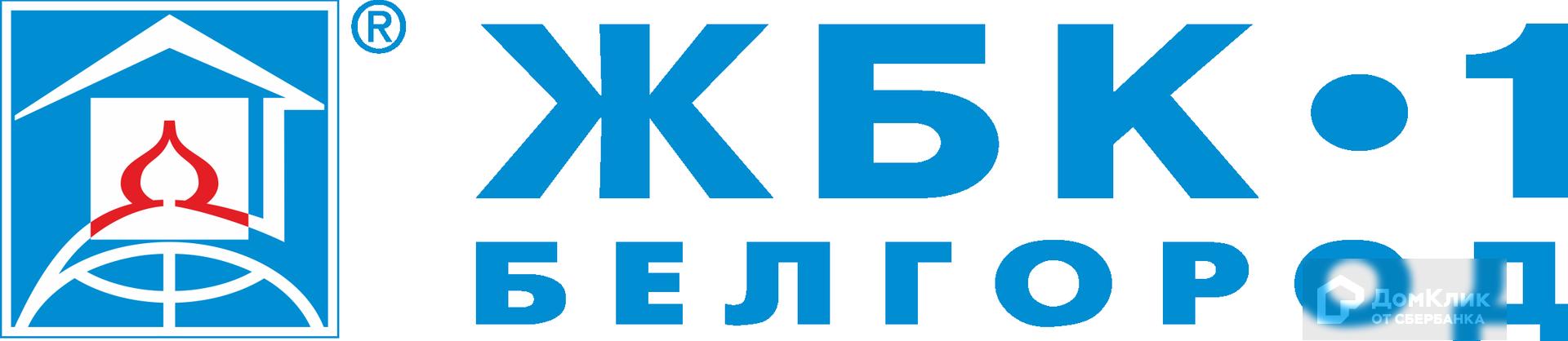Застройщик «УПРАВЛЯЮЩАЯ КОМПАНИЯ ЖБК-1»